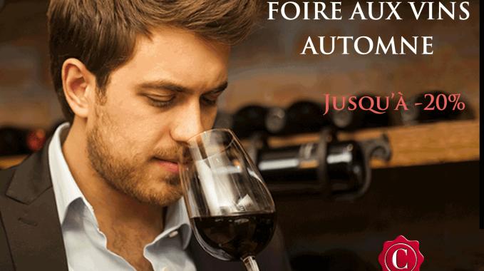 Foire aux Vins 2016 édition automne